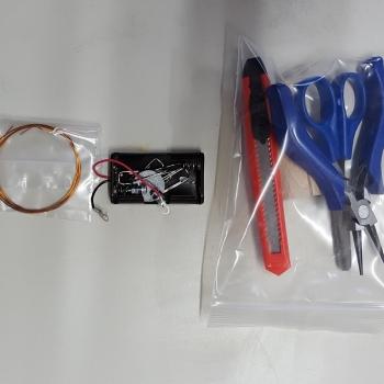 DC Motor - Lehrerset mit Werkzeug
